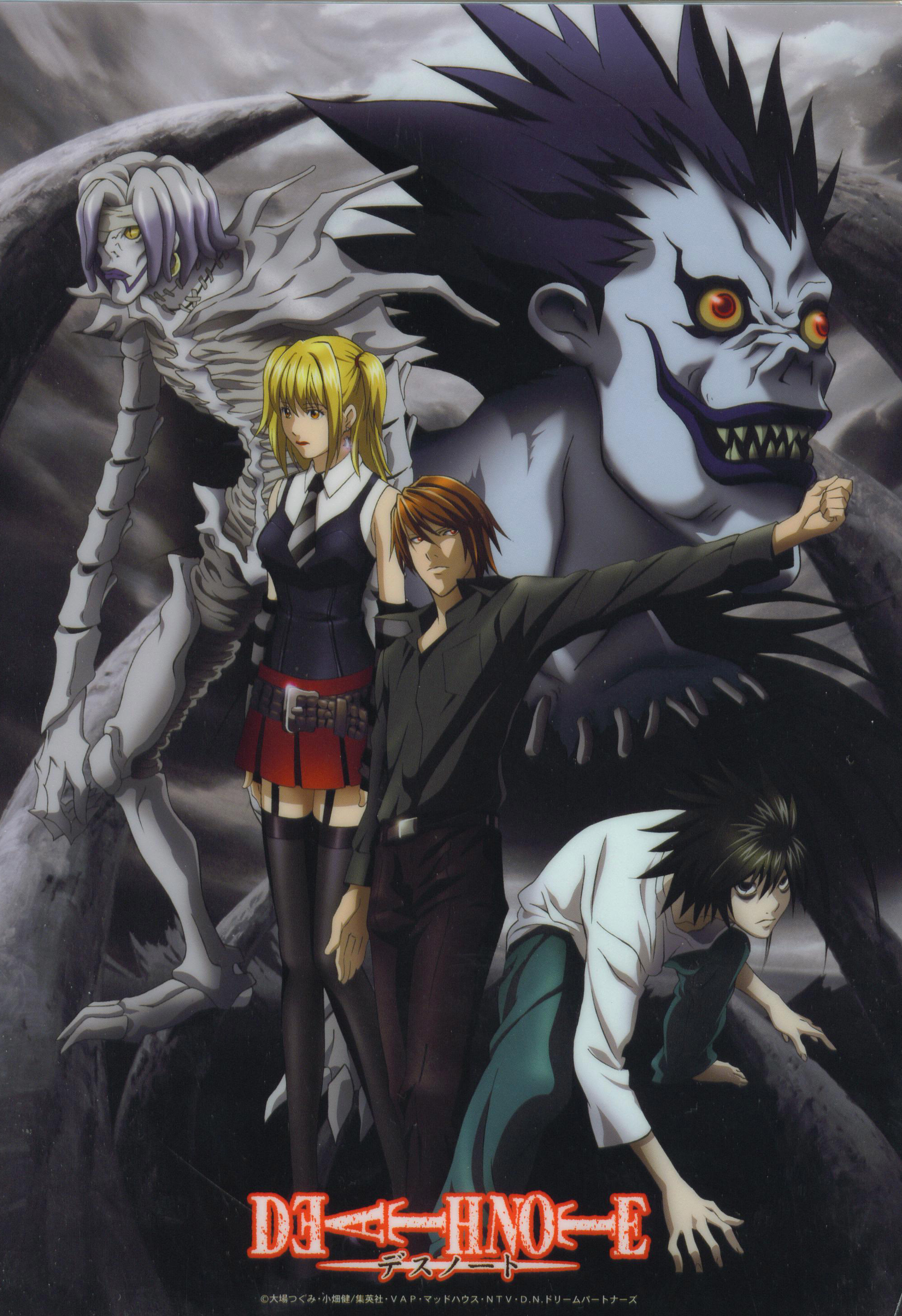 death-note (1)