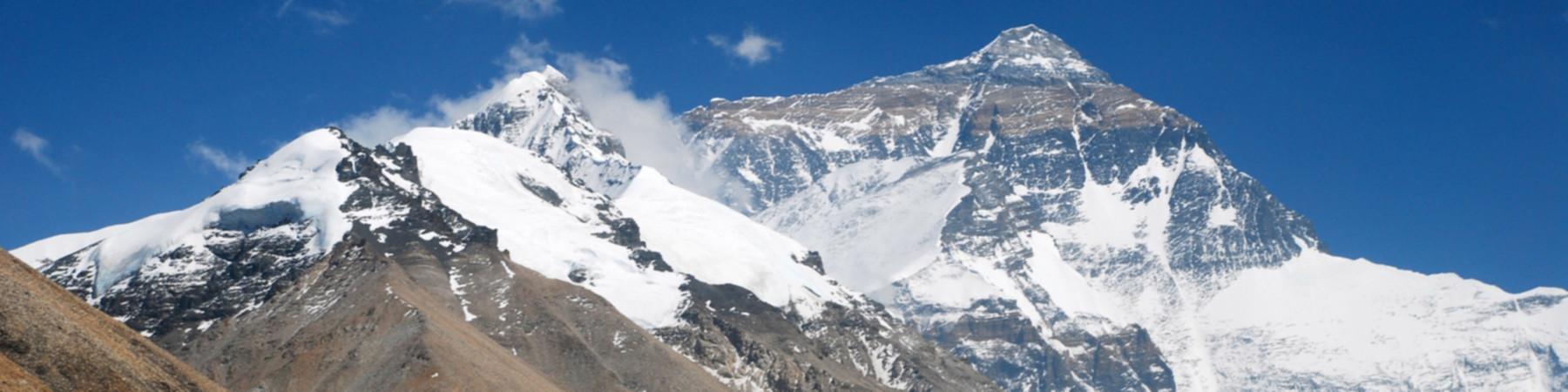 Mount_Everest_Banner